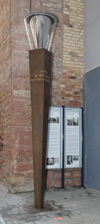 Stele der Erinnerung, Offenbach.  Foto: Brigitte Pfeiffer, Fotostudio Pfeiffer